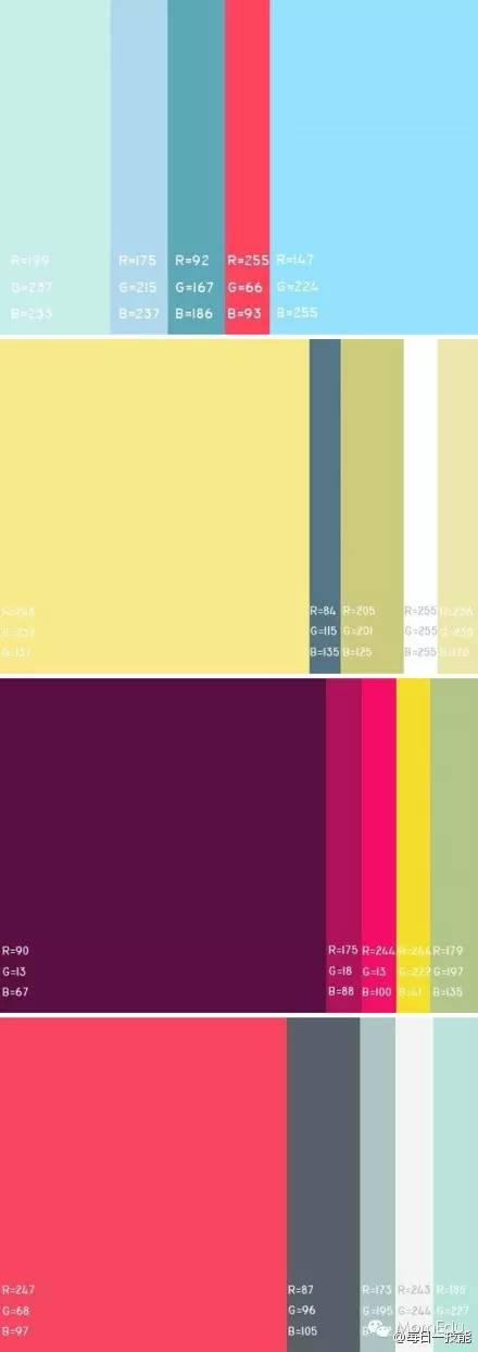 【新技能√】视觉上最舒服的颜色,图上还带有RGB值,转疯啦!