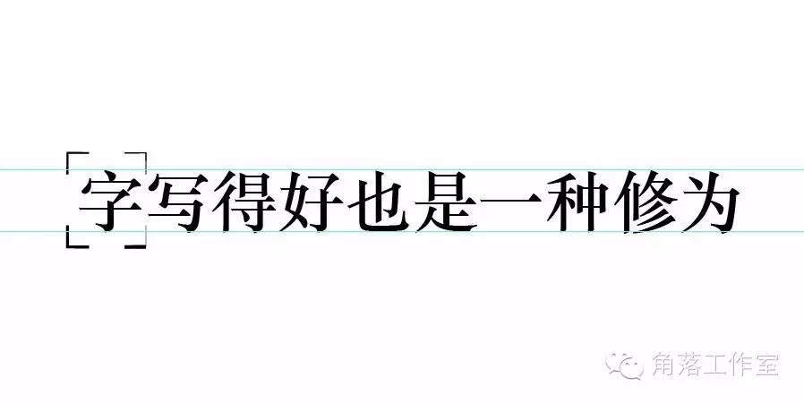 角落学堂—说说分析图(三):字字珠玑
