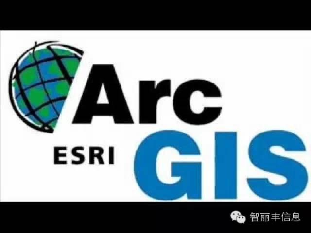 【ArcGIS基础教程】要素类基础知识(二)